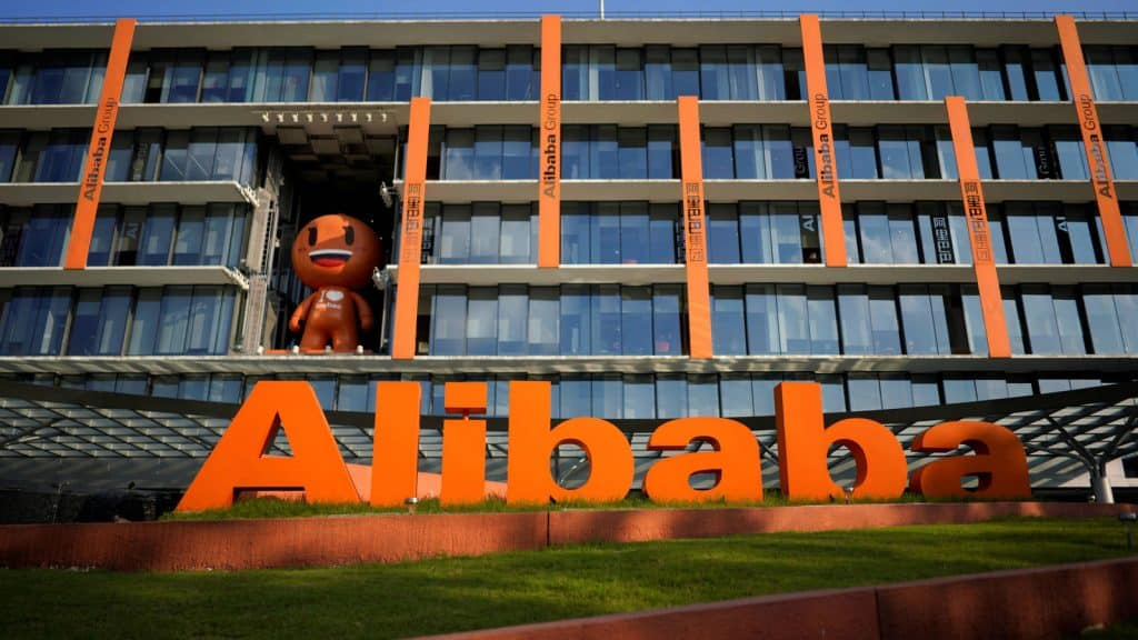fábrica inteligente Alibaba