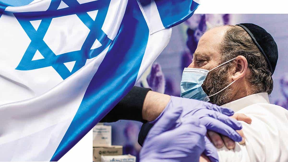 vacuna Israel